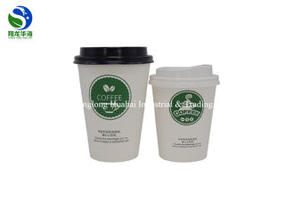 16Oz Takeaway Embossed Paper Cups Food Grade Biodegradable Paper Cups