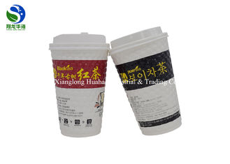 China Embossed Insulated Disposable Cups Waterproof Optional Size  8oz 12oz 16oz supplier