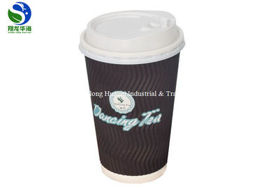 Leakproof Seal Ripple Wall Paper Cup Kraft Double Wall Ripple Coffee Cup