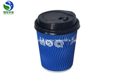 Personalized Printed Ripple Wall Paper Cup For Cappuccino Hot Cocoa