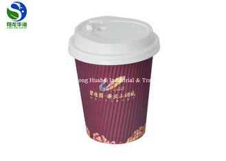 China Hot 12 Oz Ripple Wall Paper Cup Disposable Insulated Brown Corrugated Type supplier