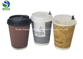 Customized Ripple Wall Paper Cup Eco Friendly Colorful With Lids And Straw