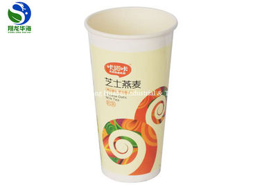 Single Walled Cold Drink Paper Cups Degradable For Milk Tea Chain Store