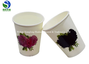 Food Grade Personalised Coloured Paper Cups Disposable Compostable Paper Cups