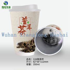 Chinese Emporium Jasmine Tea Green Tea Instant Tea Party Perfect Paper Cup On The Go Easy Drinking