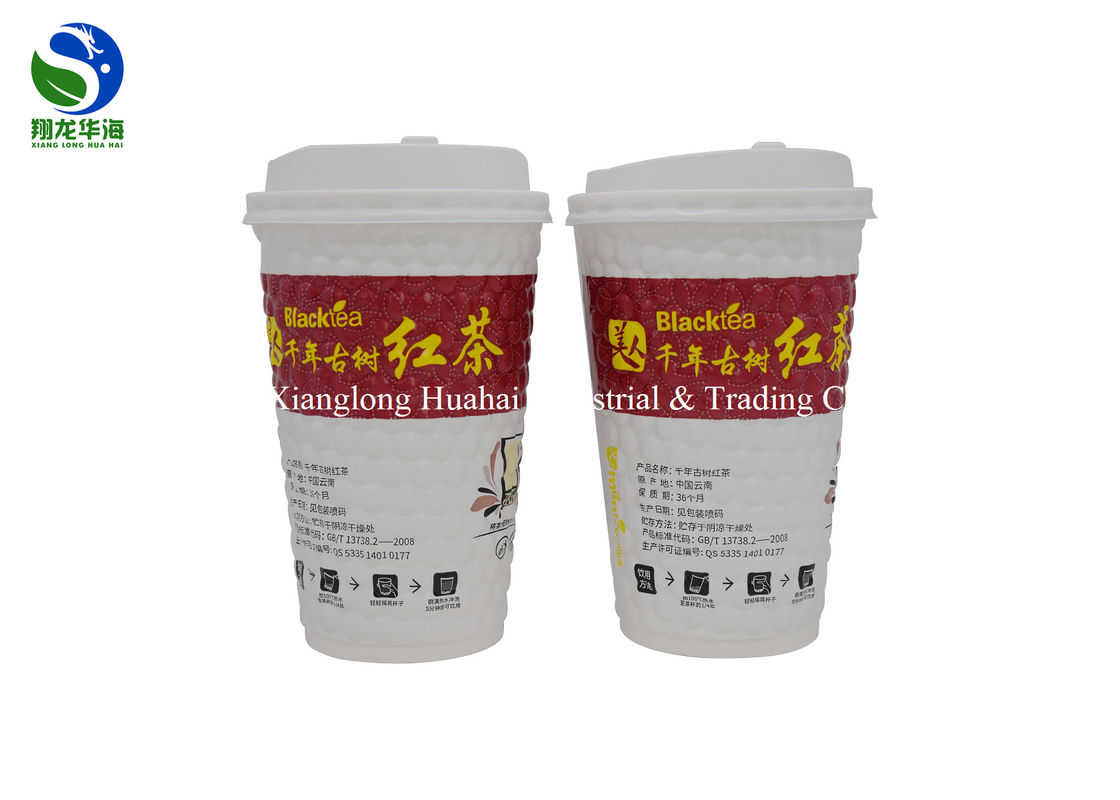 Embossed Insulated Disposable Cups Waterproof Optional Size  8oz 12oz 16oz
