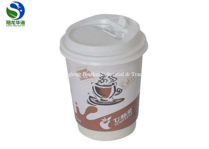 df430ae43e0 Eco - Friendly Double Walled Disposable Coffee Cups PLA Coated Paper ...