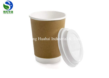 China Kraft Paper Insulated Disposable Cups 8oz 12oz 16oz For Hot Drinks factory