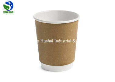 China Compostable Kraft Coffee Cups Sip Lids Hot Chocolate Commercial Use distributor