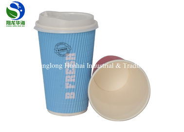 China Insulated Tipple Wall / Ripple Wall Paper Cup Company Logo Printed Eco Frienfdly factory