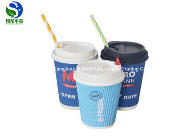 China Office Biodegradable Paper Cups Black Ripple Wall Double Wall Paper For Hot Coffee distributor