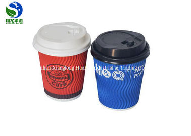 China Recycled Ripple Wall Paper Cup With Coffee Lids 8oz 10oz 12oz 16oz 20oz factory