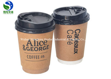 China Chain Coffee Shop Kraft Paper Cups 12Oz Double Wall Portable Non Leakage factory