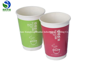 China 8Oz Disposable Instant Tea Cups Food Grade Heat Insulated Single PE Coated factory
