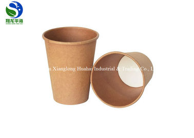 China Convenient Microwavable Kraft Paper Cups Insulated Use In Supermarkets factory