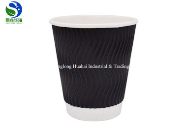 China Food Grade Material Take Away Insulated Paper cups , Ripple Coffee Cups factory