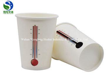 China Single Layer Heat Changing Mug Color Changing Paper Cups For Hot Soya - Bean Milk factory