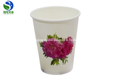 China Vending Machine Hot Paper Cups Single Use Custom Logo Design Printed factory