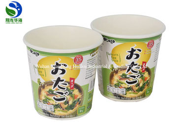 China Heat Insulation Paper Soup Bowls 450ML Plain Paper Lids Hot Food Containers distributor