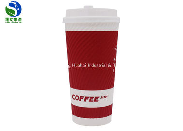 China 100% Biodegradable 12 Oz Ripple Wall Paper Cups Insulated For Hot Coffee Drinks distributor