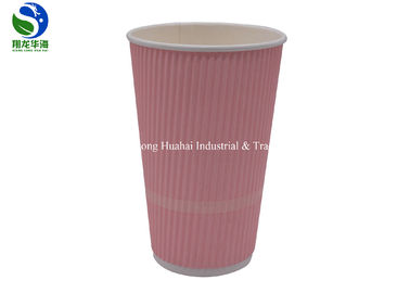 China 8oz Double Ripple Wall Custom Disposable Coffee Cups Hot Drink Insulation With Lid distributor