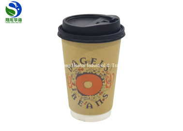 China Custom Eco Friendly Brown Kraft Recyclable Paper Cups Double Wall Disposable distributor