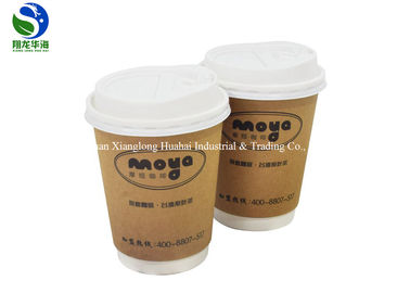 China Dampproof Small Kraft Paper Cups Eco - Friendly Single Wall Paper Hot Coffee Cups distributor