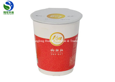 China Food Grade Paper Tea Cups Customize Logo Thickening Reception Hidden Tea factory