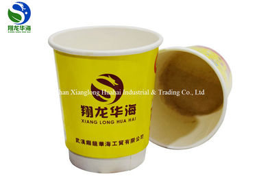 China Eco Friendly Custom Disposable Instant Tea Bio Paper Cups Double Wall Insulated distributor