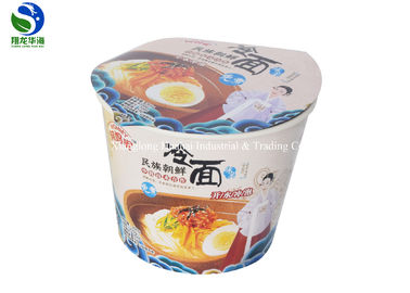 China Healthy Paper Soup Bowls Disposable Customized Print Colorful Eco - Friendly factory