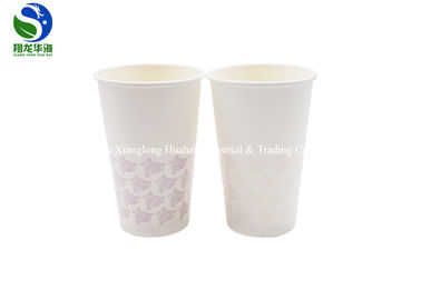 China Cold Hot Drinking Coffee Color Changing Paper Cups Offset Printing Design distributor