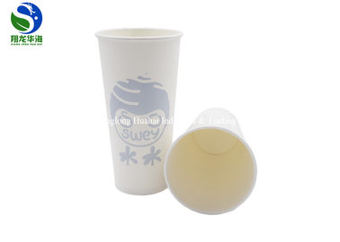 China Custom UV Sensitive Color Changing Paper Cups , Disposable Coffee Cups distributor