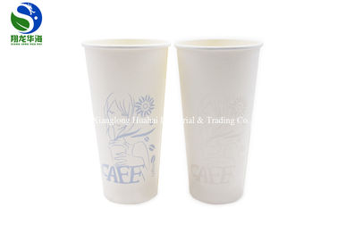 China UV Sensitive Color Changing Magic Paper Tea Cups Sunshine Activation factory