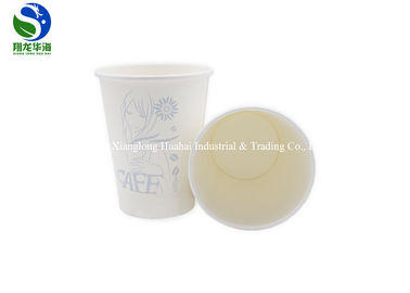 China Sunshine Change Color Paper Coffee Cups Single Double Layer For Hot / Cold distributor