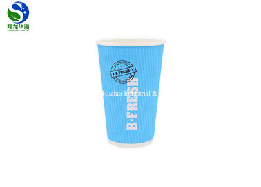 China Customized Heat Insulation Ripple Wall Paper Cup Disposable For Coffee distributor