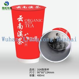 China Fashionable Healthy Recyclable Instant Tea Cups Eco Friendly Style Design Custom distributor